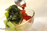 フキと豆腐の梅ドレサラダの作り方1