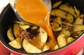 ひき肉とナスのピリ辛みそ丼の作り方2