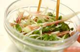 イカそうめんの素麺の作り方2