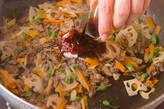 きんぴらご飯の作り方2