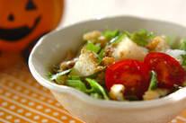 水菜と梨のサラダ