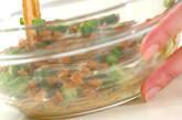ネバネバ!さっぱりオクラ納豆のぶっかけ素麺の作り方3