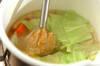 いろいろ野菜のみそ汁の作り方の手順6