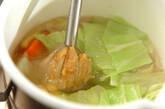 いろいろ野菜のみそ汁の作り方6