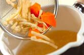 いろいろ野菜のみそ汁の作り方5