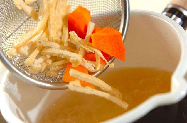 いろいろ野菜のみそ汁の作り方の手順5