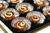 チョコロールの作り方25