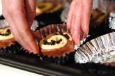 チョコロールの作り方24