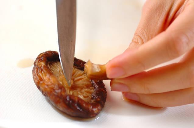 シイタケ肉ジャガの作り方の手順1