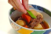 牛肉と里芋の煮物の作り方3