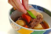 牛肉と里芋の煮物の作り方6