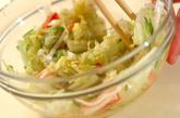 白菜とカニカマの甘酢和えの作り方2