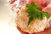 鮭と大葉の桜餅風おむすびの作り方1