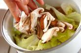 レタスとシイタケのスープの作り方3