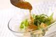 水菜とカブのサラダの作り方5