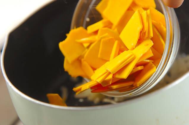 オレンジ色の野菜ポタージュの作り方の手順4
