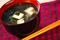 ほっとする味!豆腐とワカメのお吸い物