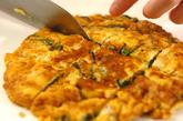細ネギとチーズの卵焼きの作り方4