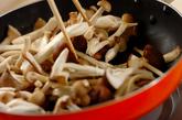 キノコのバルサミコマリネの作り方1