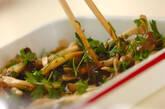 キノコのバルサミコマリネの作り方3