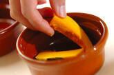 カボチャのオーブン焼きの作り方1