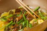 ウナギのピリ辛卵とじの作り方3