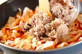 キノコのトマト雑炊の作り方3
