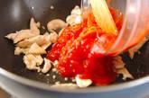 キノコのトマト雑炊の作り方2