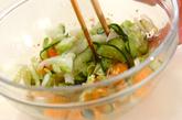 白菜とみかんの甘酢漬けの作り方2