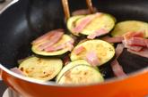 ズッキーニのベーコン炒めの作り方1