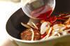 赤ワイン香る!煮込みハンバーグの作り方の手順3