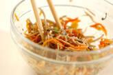 きんぴらサラダの作り方1