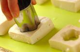 チーズめんたい揚げだし豆腐の作り方1