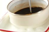 コーヒーゼリーのアイスのせの作り方2