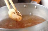 おすましのお雑煮の作り方1