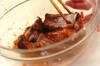 梅風味の豚バラ肉焼きの作り方の手順8