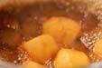 里芋の田舎煮の作り方4