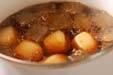 里芋の田舎煮の作り方3