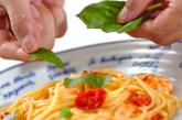プチトマトのパスタの作り方4