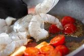 プチトマトのパスタの作り方2