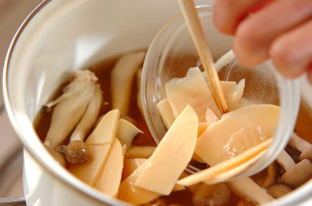シメジとタケノコのお吸い物の作り方の手順5