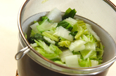 白菜とホタテのクリーム煮の作り方1