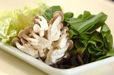 白菜とホタテのクリーム煮の下準備1