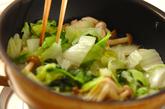 白菜とホタテのクリーム煮の作り方3