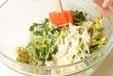 大根とコーンのサラダの作り方1
