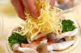 鮭のチーズ焼きの作り方9