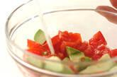 スパイシーサラダの作り方1