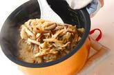 カキご飯の作り方9