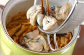 カキご飯の作り方7