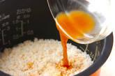 カキご飯の作り方8